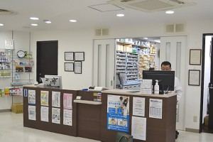 ませ調剤薬局【金山店】名古屋市中区